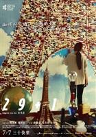 29+1 movie poster