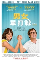 Battle of the Sexes #1517174 movie poster