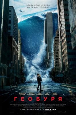 Geostorm poster #1517311
