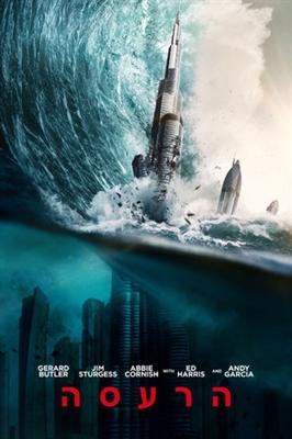 Geostorm poster #1517527