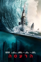 Geostorm #1517527 movie poster