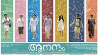 Aanandam movie poster