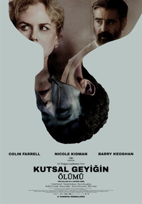 The Killing of a Sacred Deer poster #1518463