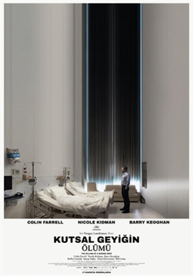The Killing of a Sacred Deer poster #1518466