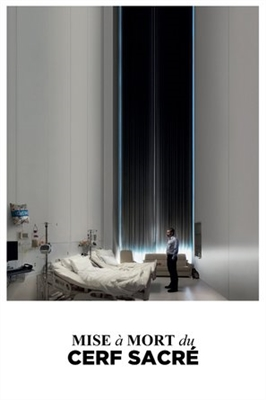 The Killing of a Sacred Deer poster #1518621