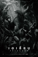 Alien: Covenant  #1518766 movie poster