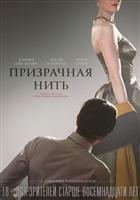 Phantom Thread #1518879 movie poster