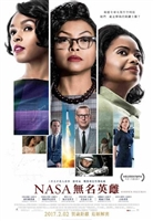 Hidden Figures  #1518947 movie poster