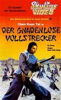 Wan ren zan movie poster