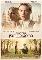 Goodbye Christopher Robin #1520363 movie poster