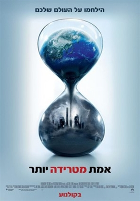 An Inconvenient Sequel: Truth to Power poster #1520537