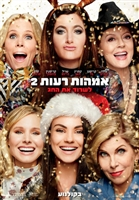 A Bad Moms Christmas #1520538 movie poster