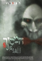 Jigsaw movie poster