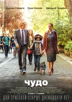 Wonder #1521007 movie poster