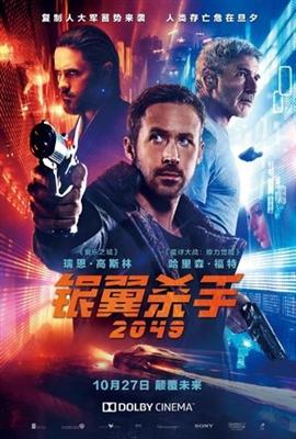 Blade Runner 2049 poster #1521233