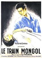 Goluboy ekspress movie poster