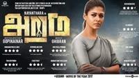 Aramm - IMDb movie poster