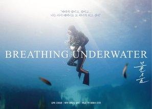 Breathing Underwater poster #1523151