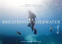 Breathing Underwater #1523151 movie poster