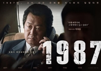 1987: When the Day Comes movie poster