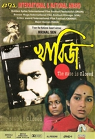 Kharij movie poster