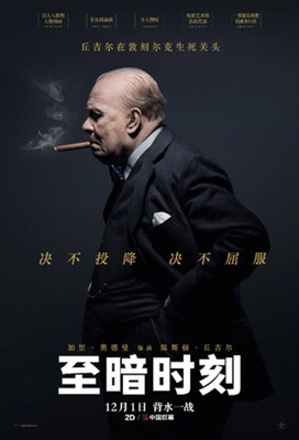 Darkest Hour poster #1523478