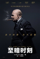 Darkest Hour #1523478 movie poster