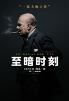 Darkest Hour #1523480 movie poster