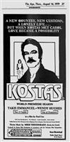 Kostas movie poster