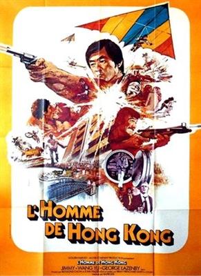 The Man from Hong Kong poster #1524037