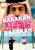Barakah yoqabil Barakah  movie poster