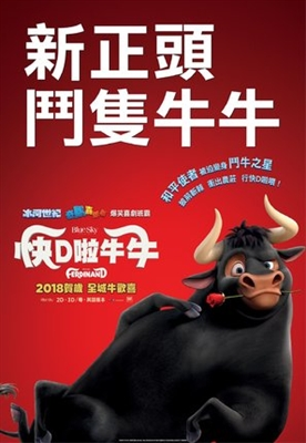 The Story of Ferdinand  poster #1524644