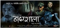 Badhshala movie poster