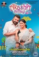 Aakasha Mittayee movie poster
