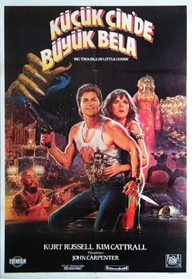 Big Trouble In Little China poster #1525484