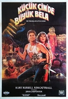 Big Trouble In Little China #1525484 movie poster