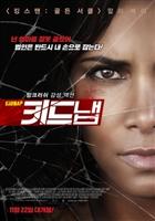 Kidnap movie poster