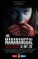 Ang manananggal sa unit 23B movie poster
