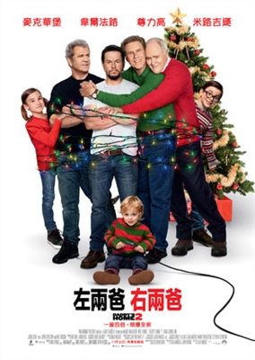 Daddy's Home 2 poster #1526121