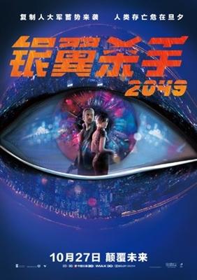 Blade Runner 2049 poster #1526419