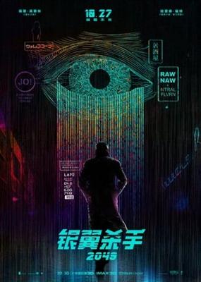 Blade Runner 2049 poster #1526420