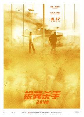 Blade Runner 2049 poster #1526421