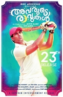 Avarude Raavukal movie poster