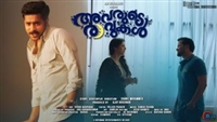 Avarude Raavukal #1526820 movie poster