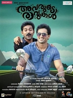 Avarude Raavukal #1526823 movie poster