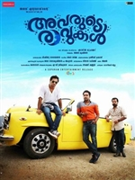 Avarude Raavukal #1526826 movie poster