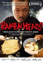 Ramen Heads (2017) movie posters