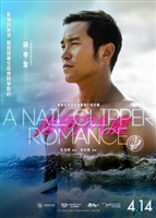 A Nail Clipper Romance movie poster