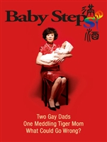 Baby Steps movie poster