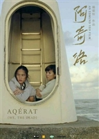 Aqerat movie poster